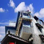Sui Yi Ju Hotel - Fenghuang